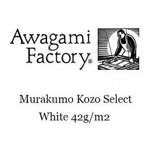 awagami murakumo