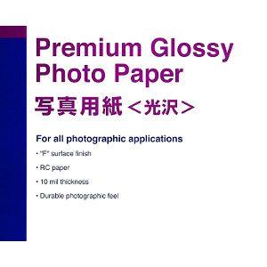 epson premium photo gloss